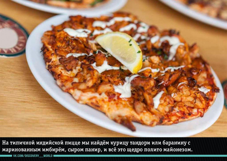 Необычные блюда мира рецепты