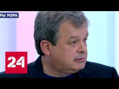 Новости предвыборной кампании стартовали дебаты кандидатов на пост мэра Москвы - Россия 24