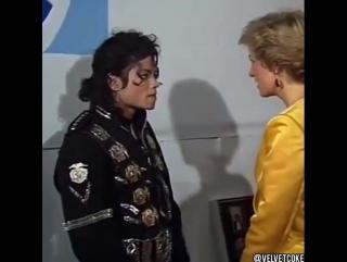 Майкл Джексон и Принцесса Англии Диана