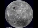 الجانب القريب من القمر وهو نصف الكرة القمري الذي يواجه الكرة