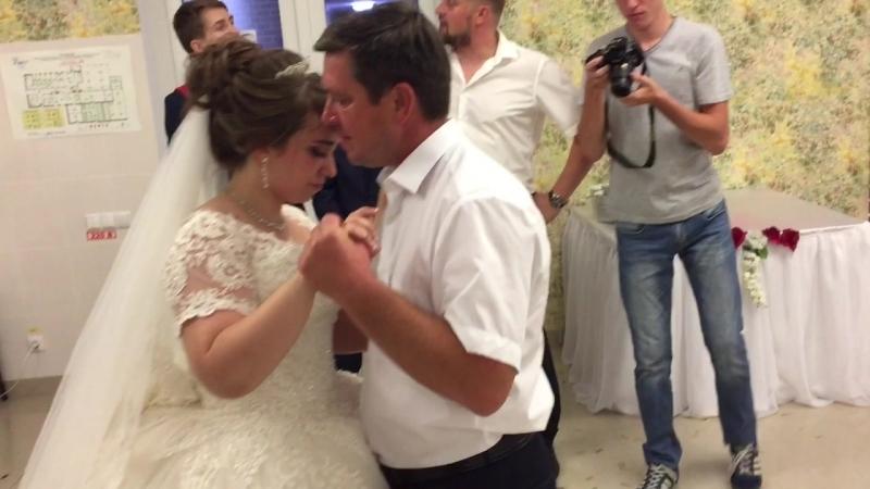 Белый танец отца и дочери 👰🙏💍🎉
