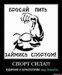Роман Шляков, 14 июня 1982, Днепропетровск, id164327441