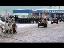Парад 100 летия Красной Армии и Флота в Североморске