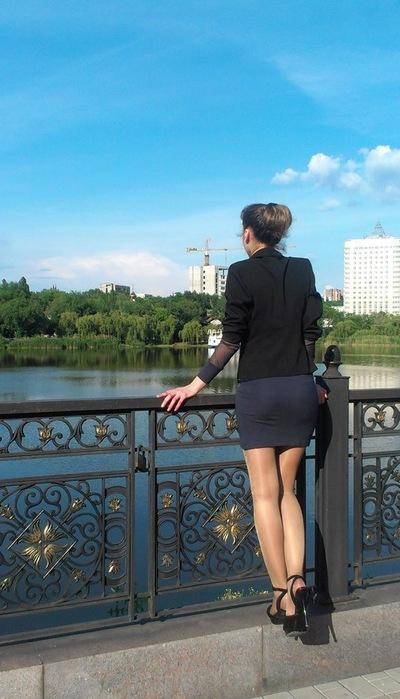 Татьяна Лыга, 14 марта , Донецк, id59031285