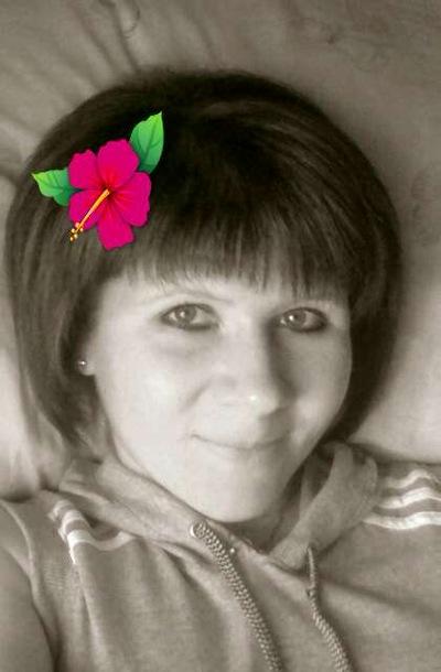 Нина Паршакова, 1 сентября 1985, Пермь, id205319268