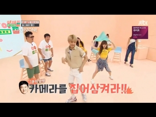 180814_Wendy_Red_Velvet_VS_Jisung_NCT_Dance_Battle_So_Funny_IDOL_ROOM_Ep.15_Cut_.mp4