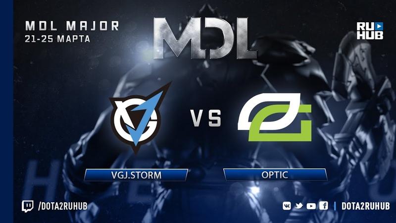 VGJ.Storm vs OpTic, MDL NA, game 4 [Mortalles]