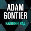 Adam Gontier   01.09.2018   Калининград