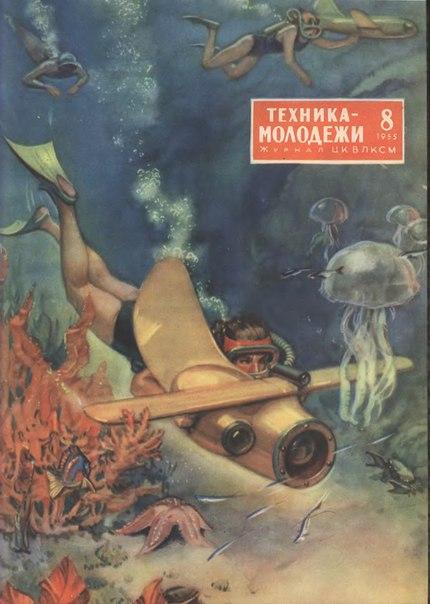 Así imaginaban el futuro en la antigua Unión Soviética MGZ4Ax4nOic