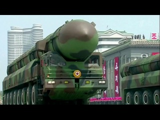 После взрыва многотонной бомбы вСеверной Корее наДальнем Востоке зафиксированы сейсмические толчки