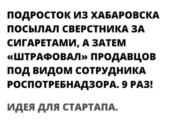 Гуляет по российским пабликам