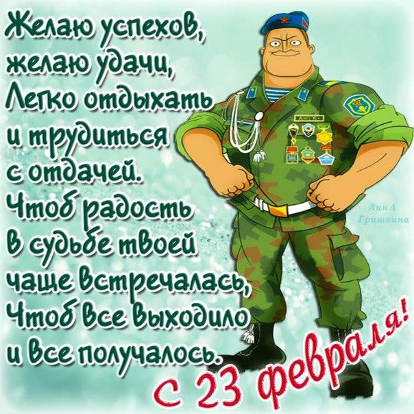 Фото №321855708 со страницы Дмитрия Балакина