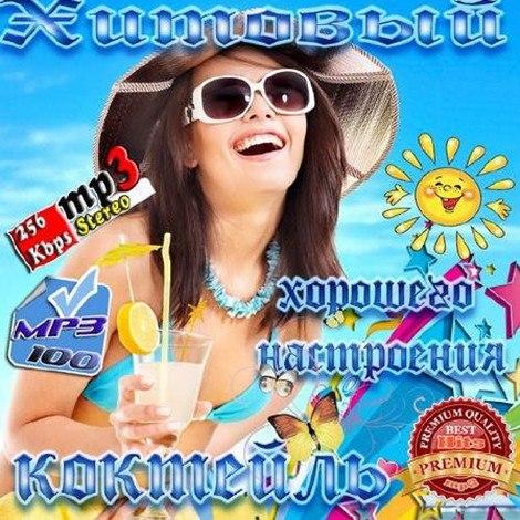 http://cs618521.vk.me/v618521406/a567/hhQc_3aWmDc.jpg