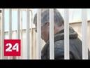 Высокопоставленных следователей поймали на 5 миллионной взятке Россия 24