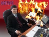 Abduvosid Yuldoshev, 14 декабря , Самара, id176413655