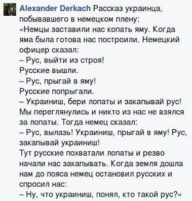 Джемилев подал иск в Европейский суд по правам человека против России - Цензор.НЕТ 279