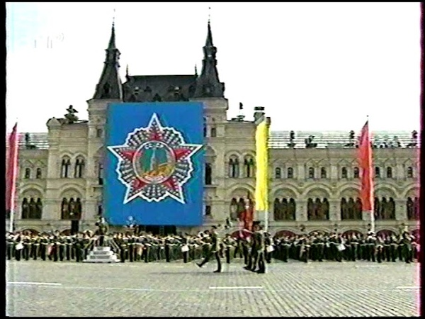 Анонс прямой трансляции Парада Победы 9 мая 1998 года. (РТР, 1998)