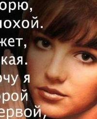 Ольга Тюрина, 5 мая 1964, Златоуст, id215547208