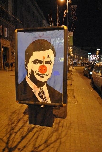 """Журналистские организации требуют у Януковича ветировать скандальный закон """"Колесниченко-Олийныка"""" - Цензор.НЕТ 4023"""