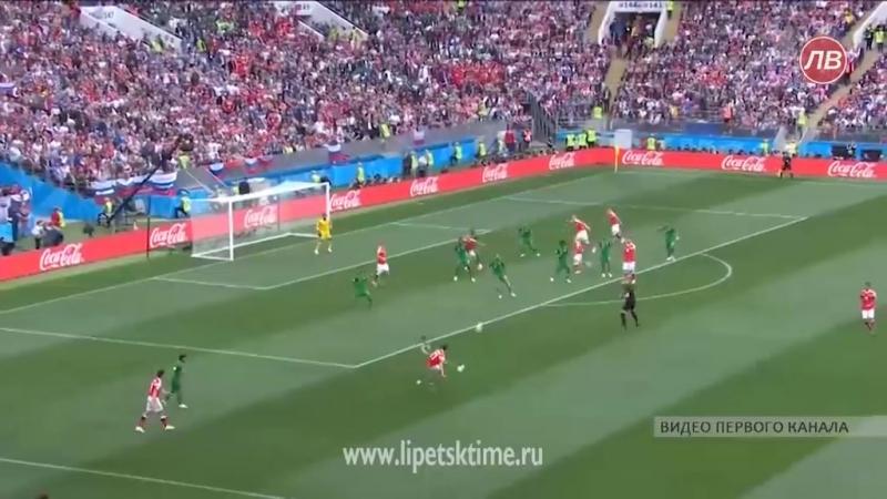 Липчане активно посещают футбольные матчи ЧМ-2018