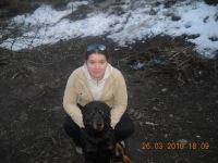 Анна Вершинина, 14 февраля 1991, Кировоград, id62281650