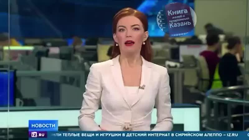 Уральских охотников наградили за спасение детей педикюрными наборами