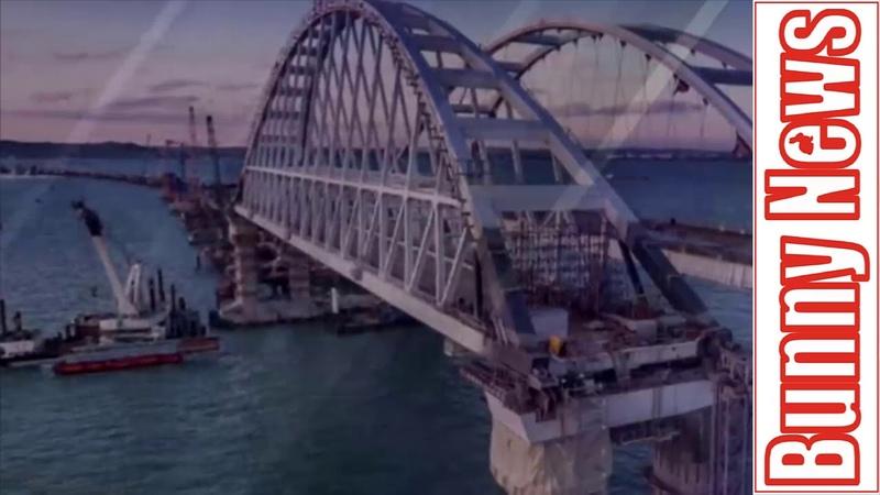 Керченский мост- это ракета которая никогда не полетит