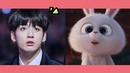 Jungkook Being Bunny - BTS Try Not To Laugh Challenge