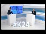 «Интервью дня»: профессор кафедры отечественной истории АлтГУ Валерий Скубневский