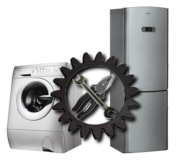 почему стиральная машина