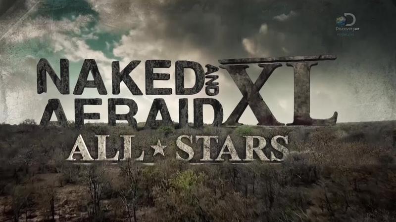 Голые и напуганные XL 4 сезон 2 серия. Охота на звёзд / Naked and Afraid XL (2018)