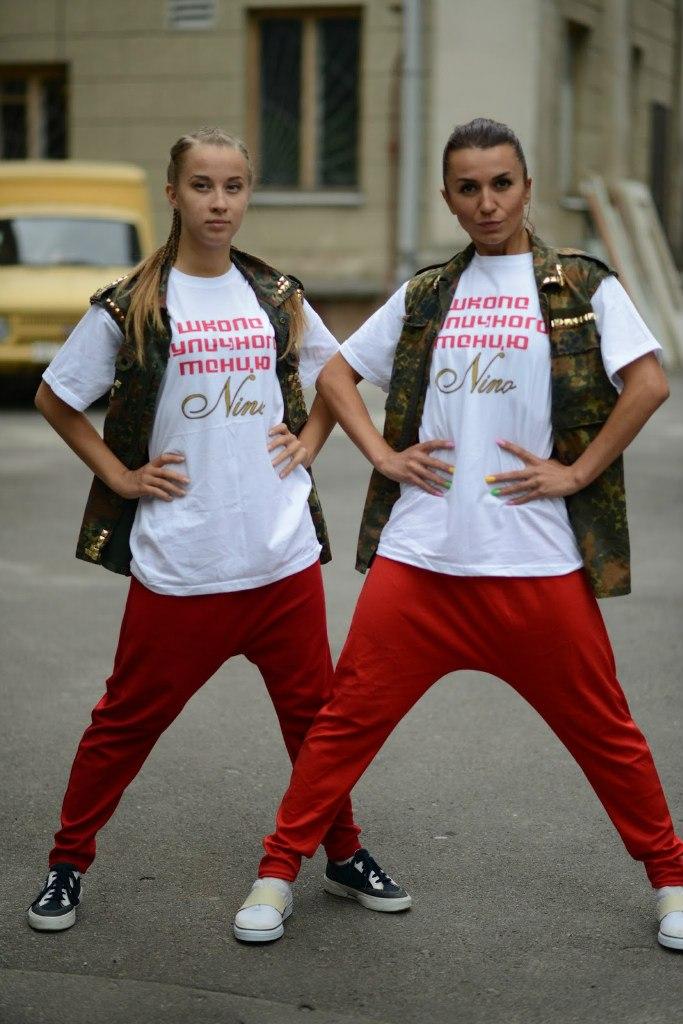 Школа Вуличного танцю Nino / Nino