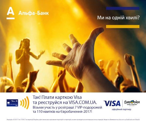 Меломани, агов 🎤🎼 Україна повним ходом готується до пісенного конкурс