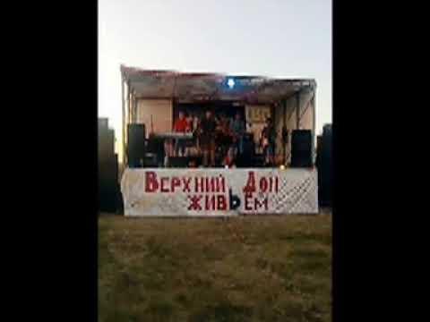 Кавер Рок Группа ЗУ-МА - Батарейка
