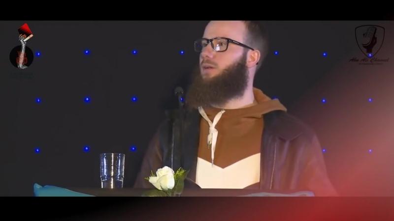 Юша Эванс/ Аллах справедлив или Он вероломен? (история одной женщины)