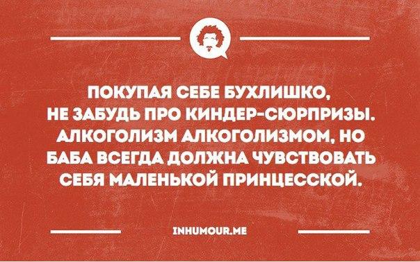 https://pp.vk.me/c543108/v543108554/17d84/bCeQPQUmlgs.jpg