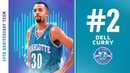 2 - Dell Curry | Hornets 30th Anniversary Team