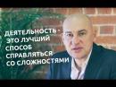 ФОНТАН СЧАСТЬЯ 1 серия Преодоление мотивационный фильм 2017