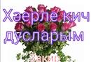 Закир Фаттахов-Мухаметов фото #2