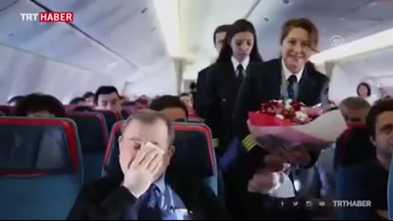 Пилот лайнера выразил почтение своему учителю