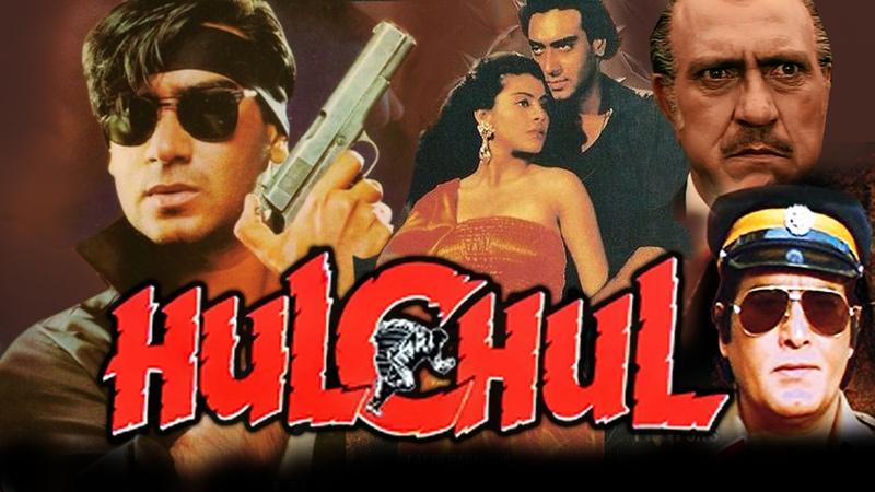 Hulchul (1995) Full Hindi Movie   Vinod Khanna, Ajay Devgn, Kajol, Ronit Roy, Kader Khan
