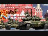 С Днем защитника Отечества _ Красивое Видео Поздравление!_ Музыкальное Поздравление с 23 февраля!