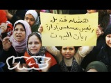 Egypt on the Brink: Women Under Assault (VICE on HBO Ep. #6 Extended)
