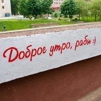 Дмитрий Витальевич, 15 августа , Челябинск, id60294553