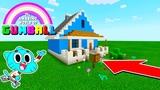 Minecraft How To Make Gumballs Hidden Base House