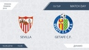 Sevilla 2:8 Getafe C.F., 19 тур (Испания)