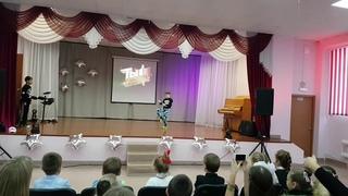 Выступление Никиты 2Э и Давида 2В на галаконцерте Ты Супер школа 111 г.Пермь 30.11.2018г