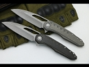 Нож складной Marfione Munroe Sigil Flipper Carbon Fiber Cowry Y Copper MT Munroe Sigi