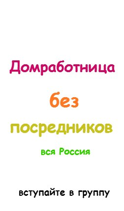 Вакансии в России - свежие объявления - Avito ru
