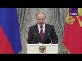 Владимир Путин вручает награды Героям Труда